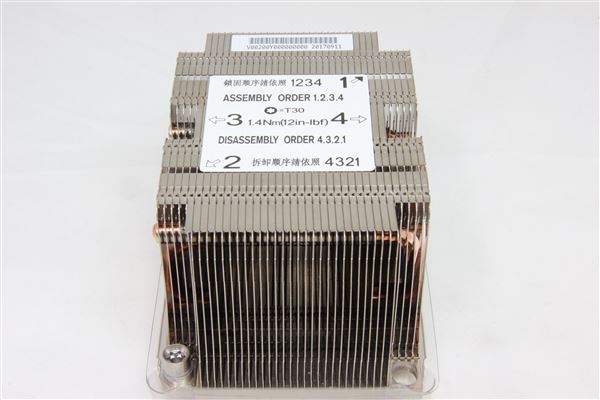 GRAFENTHAL CPU COOLER FOR R2208 S3 / R2216 S3